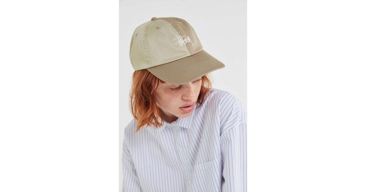 977fea26d9c Lyst - Stussy Louise Two-tone Baseball Hat in Natural