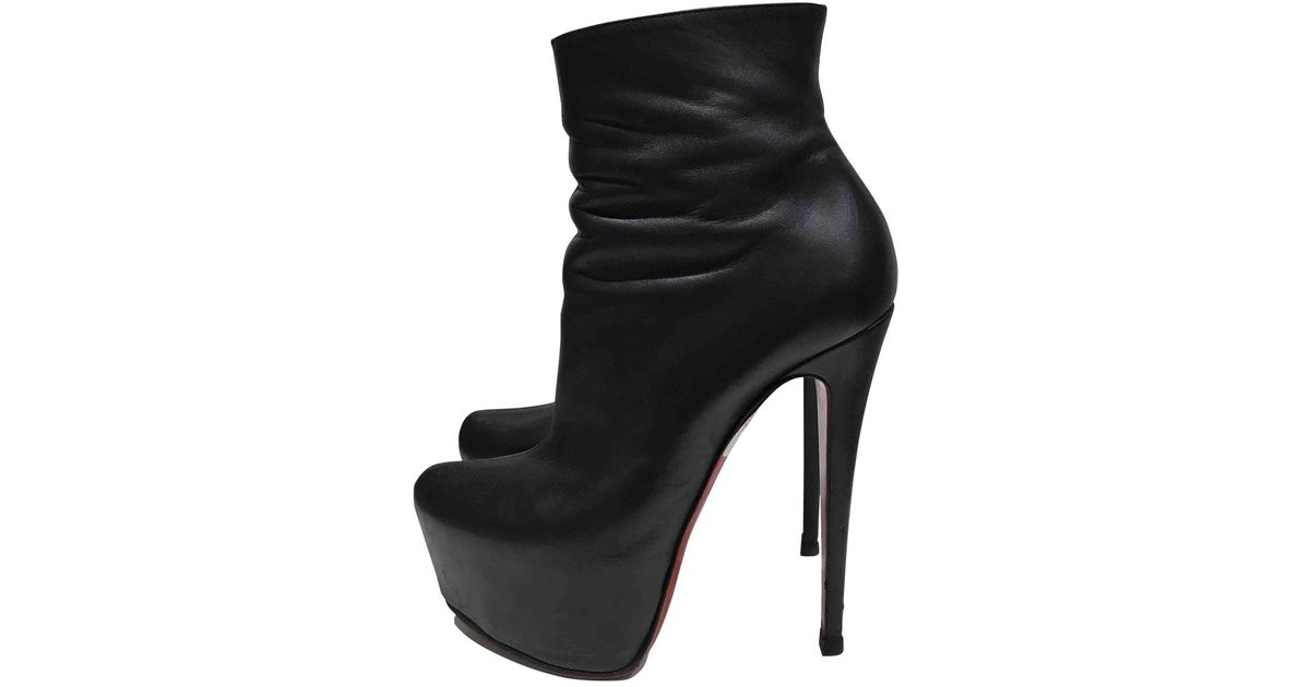 Pre-owned - Daffodile leather heels Christian Louboutin YPYOlRRT2