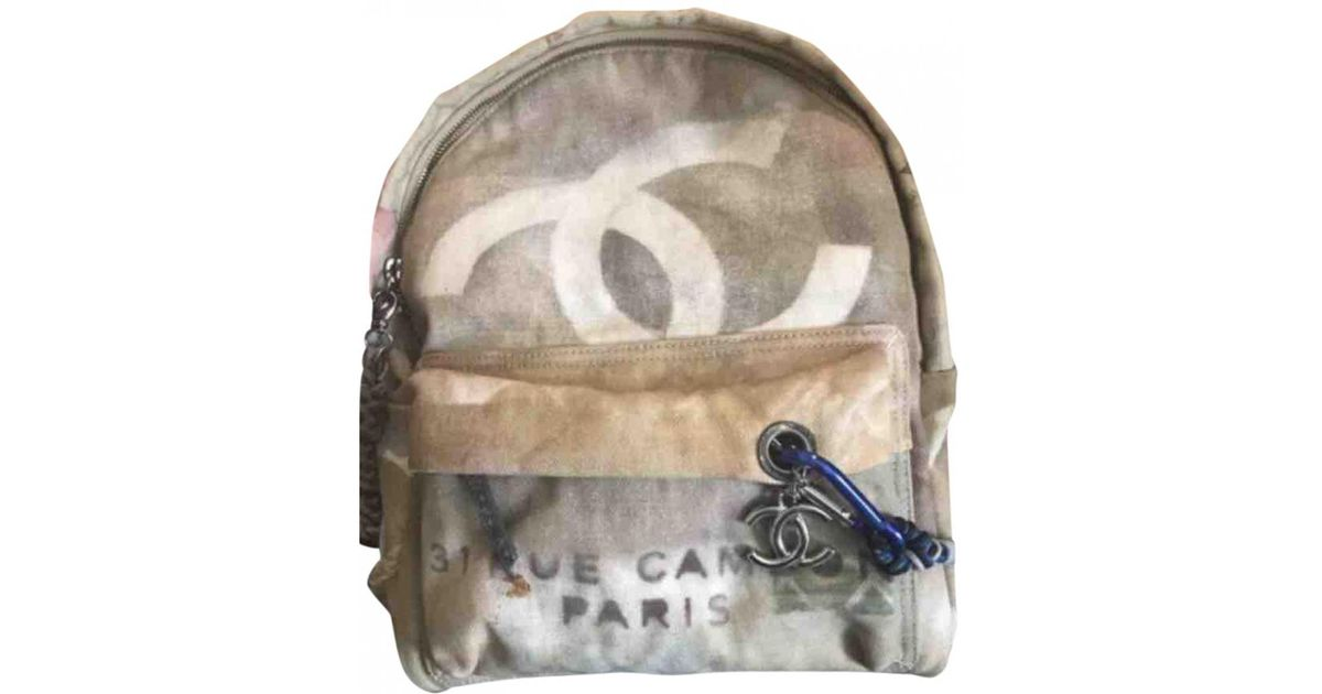 Chanel Graffiti Backpack in Natural - Lyst 53d040359c2