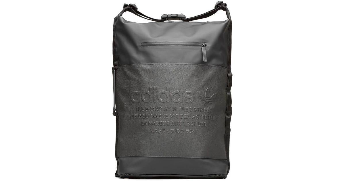 Lyst - adidas Originals Nmd Night Backpack in Black for Men 3cf65fa21add1
