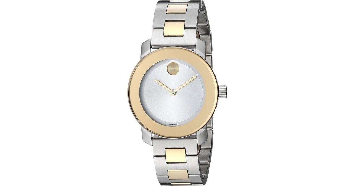 10032d104fe Lyst - Movado Bold Iconic Metal - 3600551 (silver two-tone) Watches in  Metallic