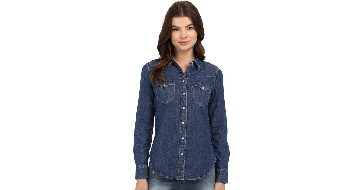 b1e9857c Levi's Levi's(r) Womens Tailored Classic Western Shirt (vintage Medium) Women's  Clothing in Blue - Lyst