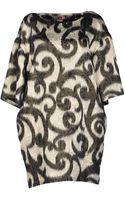 MSGM Short Dress - Lyst