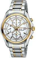 Seiko Mens Chronograph Solar Two Tone Stainless Steel Bracelet 39mm Ssc002 - Lyst