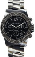 Michael Kors Oversized Madison Chronograph Glitz Watch Zebra - Lyst