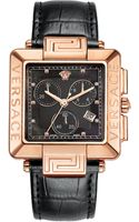 Versace Reve Carre Watch - Lyst