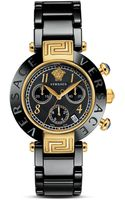 Versace Reve Ceramic Watch 40mm - Lyst