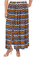 MICHAEL Michael Kors Plus Size Ikat Pleated Maxi Skirt With Slit - Lyst