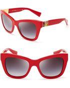 Dolce & Gabbana Square Mosaic Sunglasses - Lyst