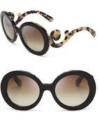 Prada Round Baroque Sunglasses - Lyst