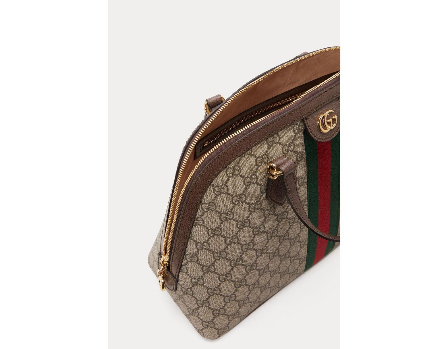 b9b20675c489 Gucci Ophidia GG Supreme Shoulder Bag in Natural - Lyst