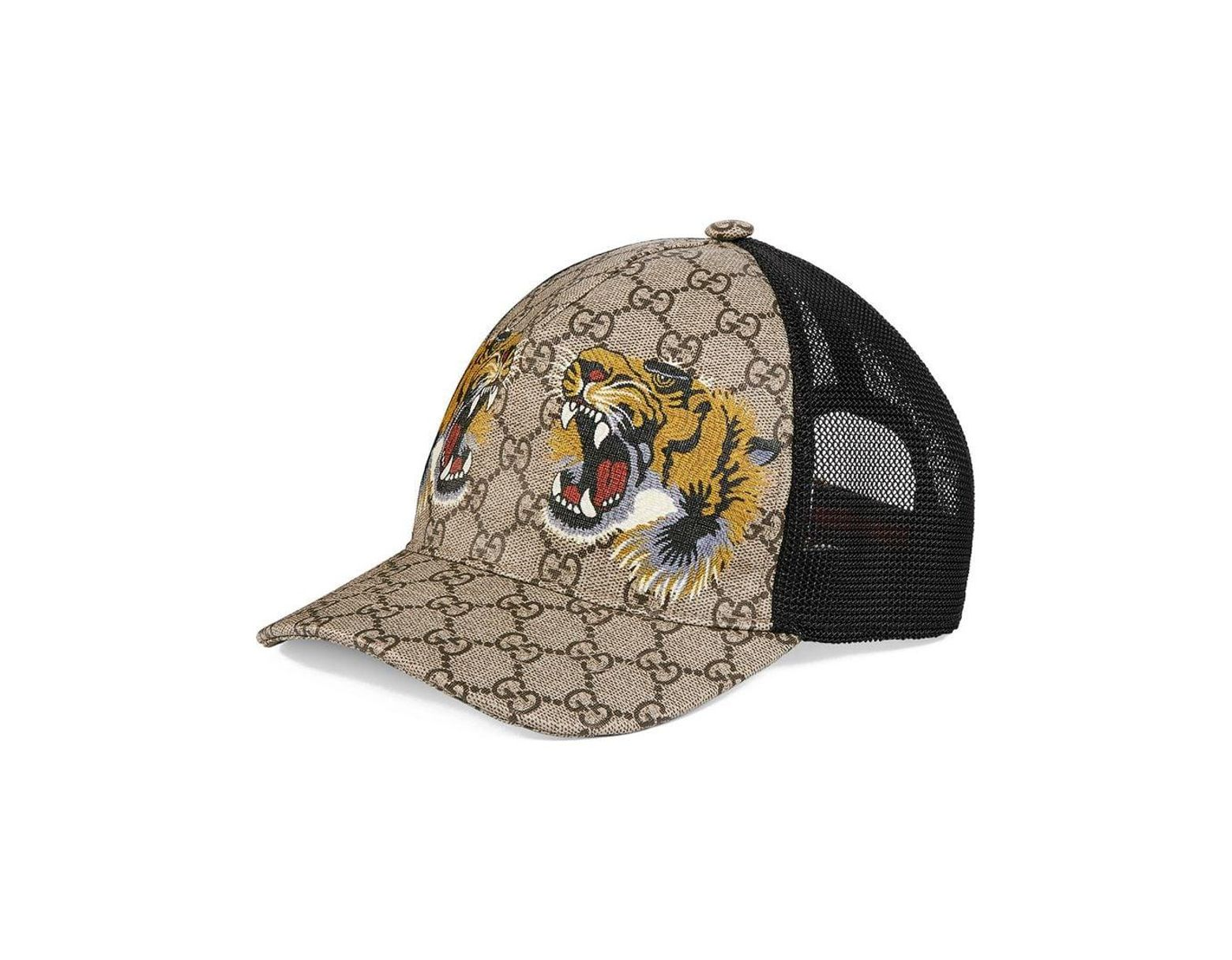 854185f5 Gucci Tigers Print GG Supreme Baseball Hat for Men - Save 7% - Lyst
