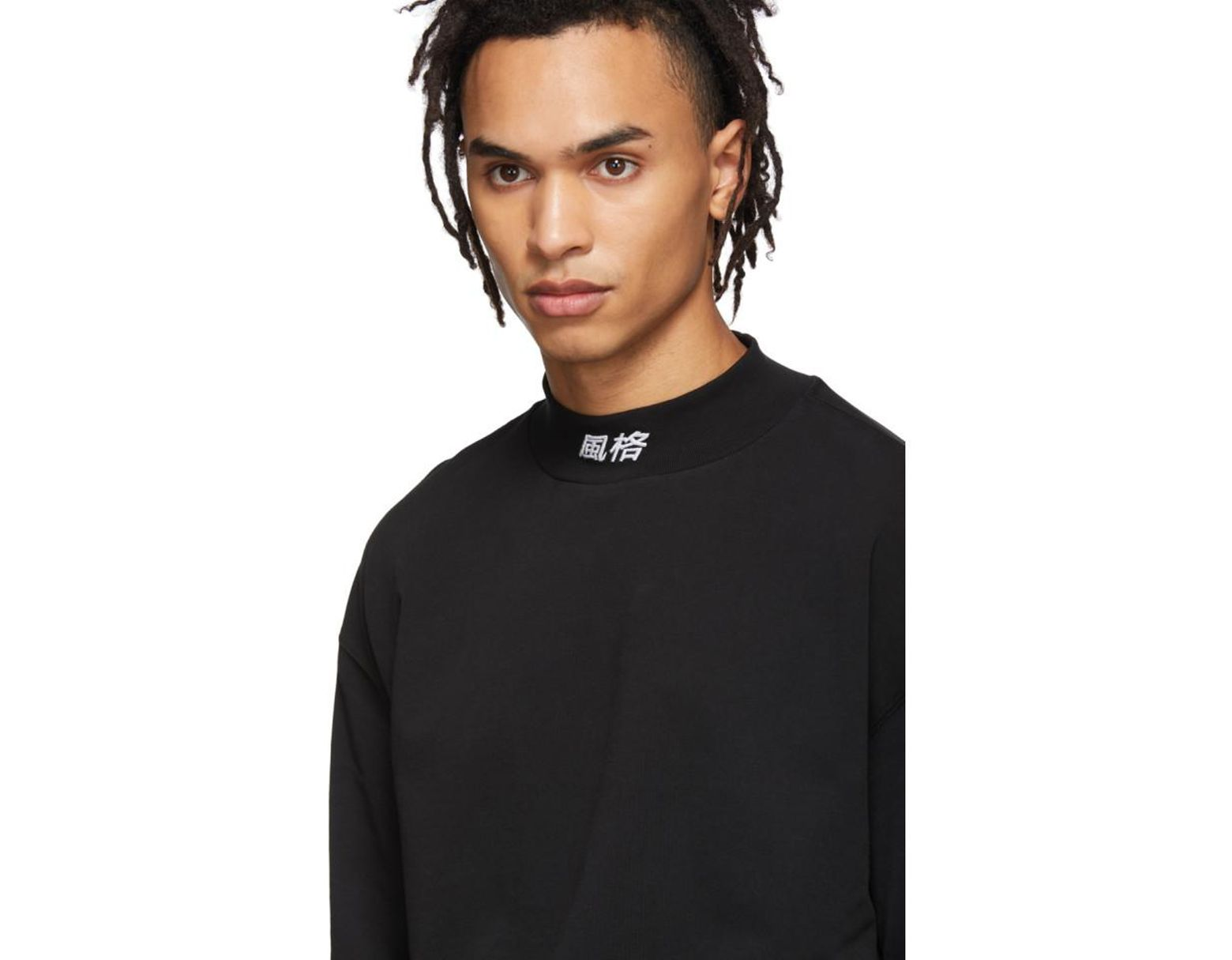a6acfe491976 Heron Preston Black Chinese Mock Neck Style T-shirt in Black for Men - Lyst