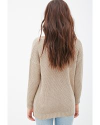 Forever 21 | Brown Chunky Knit Oversized Sweater | Lyst