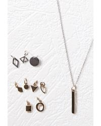 Forever 21 - Metallic Mixed Geo Charm Necklace - Lyst