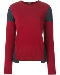 Jil Sander Navy - Red Colour Block Sweater - Lyst