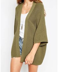 ASOS - Natural Chunky Cardigan In Ripple Stitch - Lyst