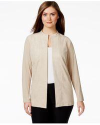 Calvin Klein | Natural Plus Size Faux-suede-front Knit Jacket | Lyst