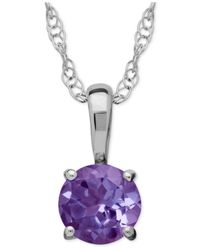 Macy's | Amethyst Round Pendant Necklace In 14k White Gold (2/5 Ct. T.w.) | Lyst