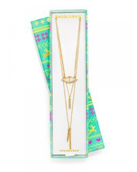 BaubleBar | Metallic Bar Layer It On Gift Set | Lyst