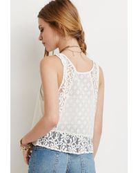 Forever 21 - Natural Ornate Lace-paneled Top - Lyst