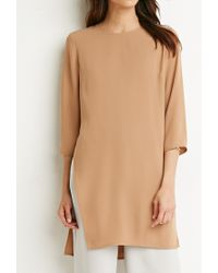 Forever 21 - Natural High-slit Longline Woven Top - Lyst