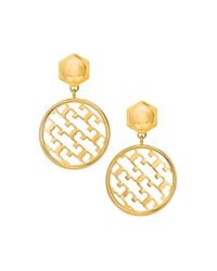 Tory Burch | Metallic Perforated Serif-t Drop Earring | Lyst