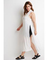 Forever 21 - White High-slit Longline Shirt - Lyst