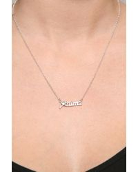 Jessica Elliot | Metallic J'taime Necklace | Lyst