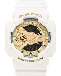 G-Shock | X Babyg Pair in White | Lyst