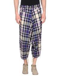 Y's Yohji Yamamoto - Purple Casual Pants for Men - Lyst