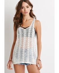 Forever 21 - Natural Chevron Open-knit Sweater - Lyst