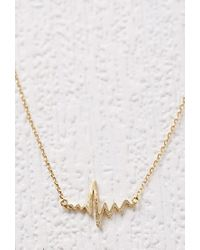 Forever 21 - Metallic Cool And Interesting Heartbeat Pendant Necklace - Lyst
