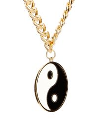ASOS - Black Limited Edition Ying Yang Medallion Necklace - Lyst