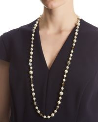 Jaeger - White Pearl And Crystal Mix Necklace - Lyst