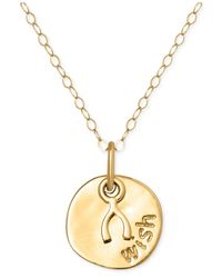 Macy's | Metallic 14k Gold Necklace, Wish Disc Pendant | Lyst
