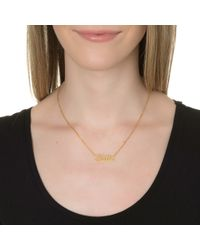 Sarah Chloe | Metallic Ava Name Necklace | Lyst