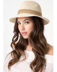 Bebe | Natural Gold Band Panama Hat | Lyst