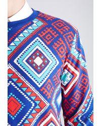 Forever 21 - Blue Print Sweatshirt for Men - Lyst