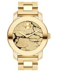 Movado | Metallic 'bold' Crackle Dial Bracelet Watch | Lyst