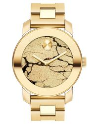 Movado - Metallic 'bold' Crackle Dial Bracelet Watch - Lyst