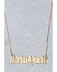 Forever 21 - Metallic Mala By Patty Rodriguez Where You From New York Necklace - Lyst