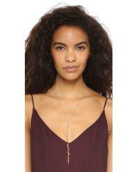 Gorjana | Metallic Cameron Fringe Lariat Necklace | Lyst