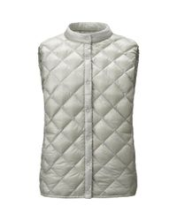 Uniqlo - Gray Women Ultra Light Down Compact Quilted Vest - Lyst