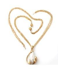 Yvel | Metallic Freshwater Pearl Pendant Necklace | Lyst