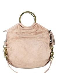 Almala | Natural Suede Shoulder Bag | Lyst
