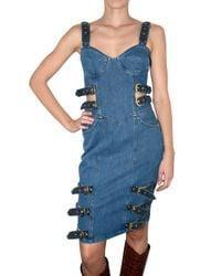 House of Holland - Blue Denim Buckle Dress - Lyst