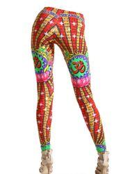 Manish Arora - Multicolor Limit.ed Om Print Jersey Leggings - Lyst