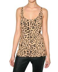 Givenchy | Multicolor Leopard Print Vest Top | Lyst