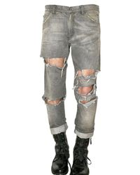 Balmain | Gray Destroyed Denim Cropped Jeans for Men | Lyst
